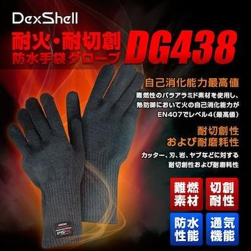 DexShell 防水 耐火 耐切創 グローブ DG438 ブラック 黒 S 手袋