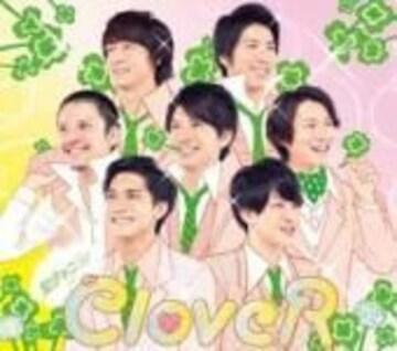 即決 関ジャニ∞ 言ったじゃないか / CloveR 初回限定盤B 新品
