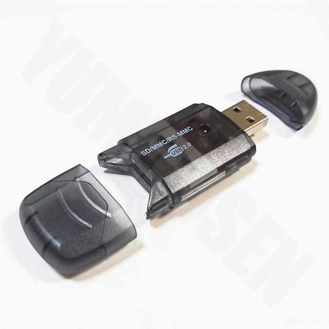 USB2.0対応☆SDXC128GBまで読書き出来るSDカードUSBカードリーダー・ライター < PC本体/周辺機器の