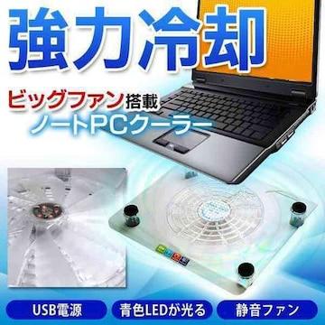 ★送料無料★ノートPC散熱器 強力冷却 USB電源 冷却装置