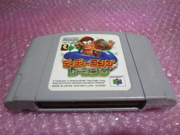 N64 ディディコングレーシング