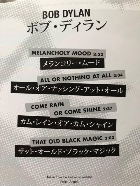 BOB DYLAN ボブディラン Melancholy Mood < CD/DVD/ビデオの