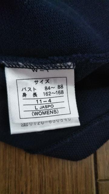 紺色の一着です。