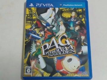 ゲームソフト[PS Vita] ペルソナ4 ゴールデン