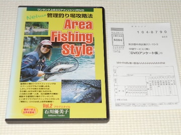 DVD★Neiちゃんの管理釣り場攻略法 Area Fishing Style Vol.2