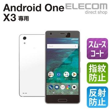 ★ELECOM Android One X3 液晶保護フィルム 防指紋/防止