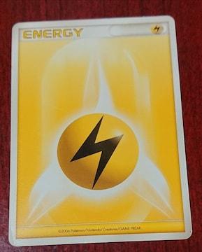基本かみなりエネルギー 基本くさエネルギー 2006