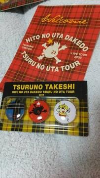 つるの剛士LIVE TOUR 2009 缶バッジイエロー