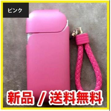 【IQOS2.4plus ハードケース】スリーブ はめ込み式 可愛いピンク