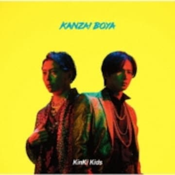 即決 KinKi Kids KANZAI BOYA CD+Blu-ray Disc 初回盤A 新品
