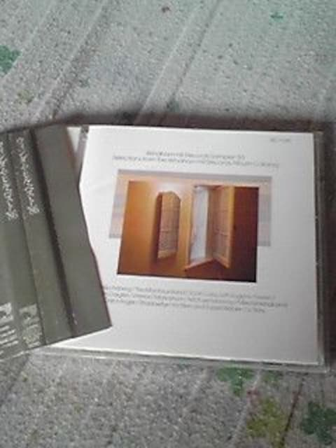 ウィンダム・ヒル・ベスト86  < CD/DVD/ビデオの