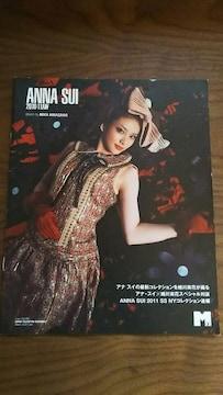 蜷川実花とアナスイの対談2010年11月