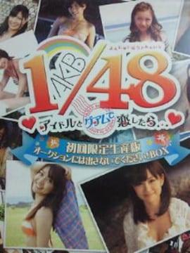 AKB48 1/48 アイドルとグアムで恋したら PSP ゲーム 初回限定 未開封