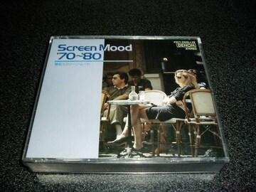 「最新スクリーンムード/SCREEN MOOD 90~80」2枚組 88年映画音楽