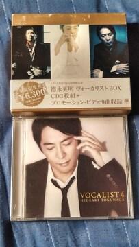 徳永英明 ヴォーカリストBOX 3CD+1DVD 4枚組+おまけ