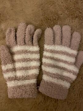 手袋、シマシマ