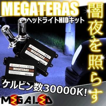 mLED】FJクルーザーGSJ15W/ヘッドライトHIDキット/H4HiLow/30000K