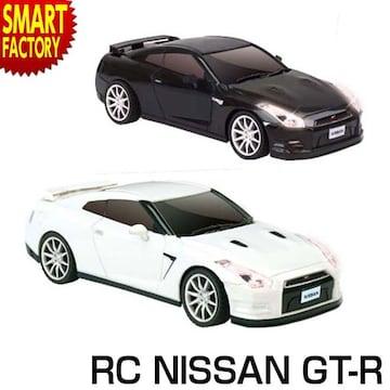 ラジコン 車 ラジコンカー 子供 NISSAN GT-R RC 日産 自動車