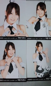 AKB48 中田ちさと 2010 June コンプ