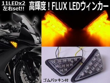 バイク用汎用LEDウィンカー/サイドマーカー/三角クリア左右set