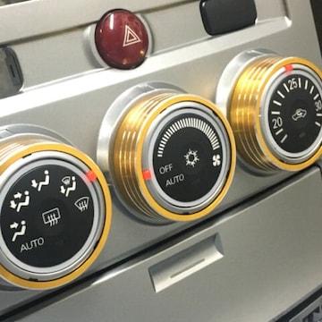 【送料無料】 新品 三菱用 エアコンリング 両面テープ付 ゴールド
