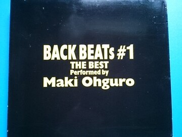 大黒摩季 BEST BACK  BEATs#1