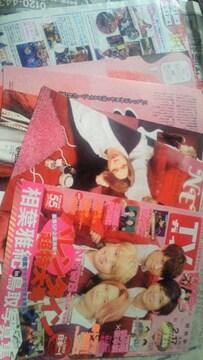 NEWS'17.2.8「TVガイド」10ページ+'17.2.8 読売ファミリー