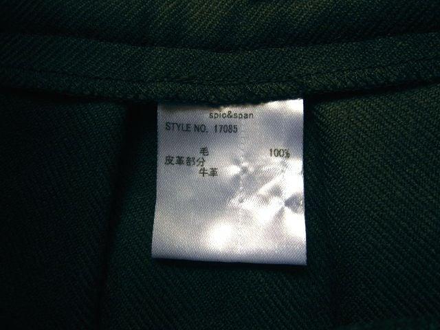 17AW スピック&スパン オニールオブダブリン ロング スカート < ブランドの