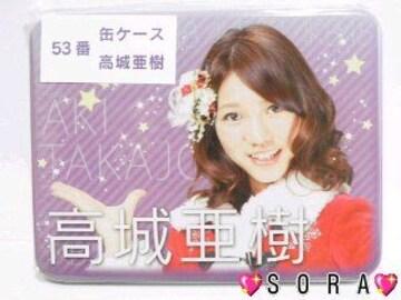 セブンイレブン一番くじAKB48<高城亜樹>缶ケース
