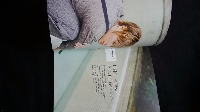 成宮寛貴写真 Anniversary Book 10 インタビュー 秘蔵フォト < タレントグッズの
