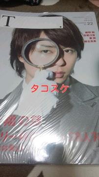 シアターカルチャーマガジン T. 2013年 櫻井さん表紙