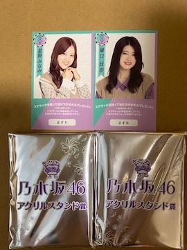 乃木坂46 アクリルスタンド&8th バスラ物販特典ステッカー