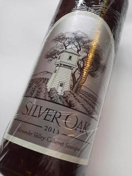 【シルバーオーク アレキサンダーヴァレー カベルネ2013】カリフォルニア 高級ワイン YOSHIKI