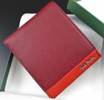 新品/箱付 ポールスミス カラーゴート 折り財布 バーガンディ