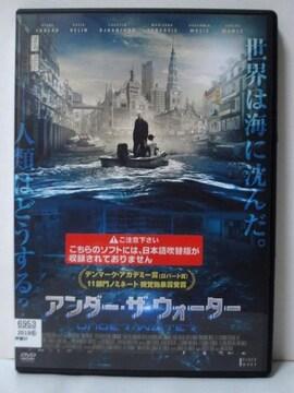 [DVD] アンダー・ザ・ウォーター レンタルUP