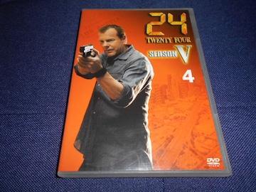 【DVD】 24 TWENTY FOUR シーズン5 Vol.4