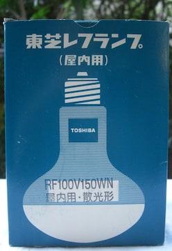 TOSHIBA/屋内投光用アイ(レフランプ)散光形E26未使用