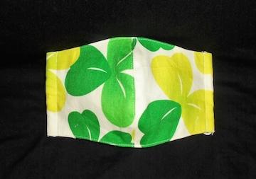 即決◆大◆グリーン・イエロー四つ葉クローバー×白地◆ファッションマスク