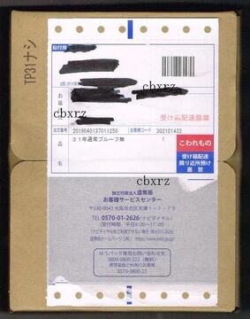 送料無料 平成31年 通常プレーフ 「年銘板無」
