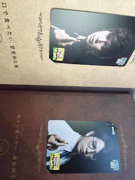 嵐松本潤QUOカード当選品500円二枚セットきのこの山
