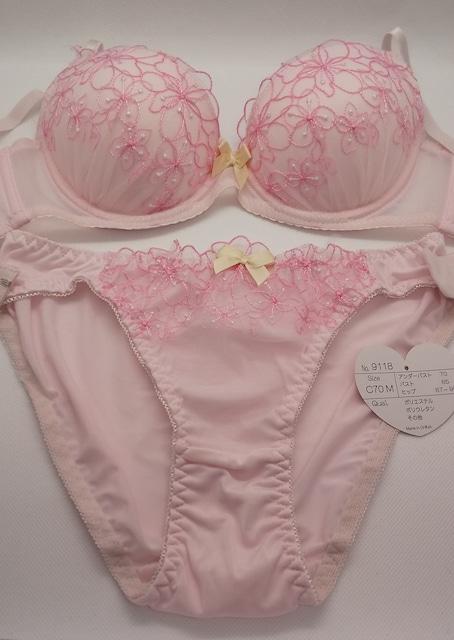 タンス整理品 チュールレースブラ&ショーツセット C70/Mピンク < 女性ファッションの