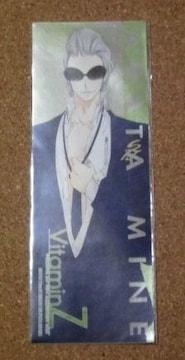 ◆VitaminZ/メタルステッカーセット(アラタ&悟郎)