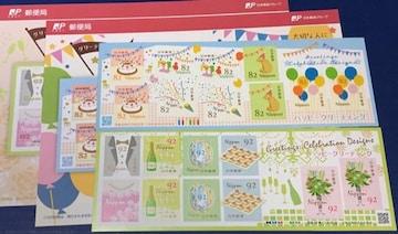 H29. ハッピーグリーティング★82・92円切手各1シート+解説紙★