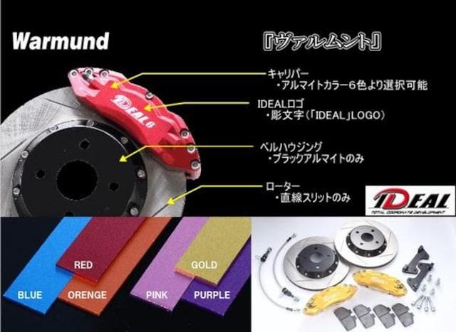 IDEAL WARMUNDヴァルムント L375/385S タント ブレーキキット < 自動車/バイク