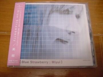 美結CD Blue Strawberry 廃盤