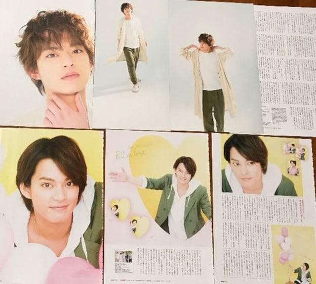 中山優馬☆雑誌切り抜き7枚(12ページ)  < タレントグッズの
