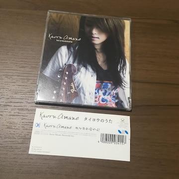 タイヨウのうた CD沢尻エリカ シングル雨音薫amane