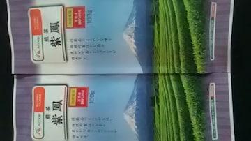ハラダ製茶、煎茶柴鳳(100%国産)100g入り2袋箱入り