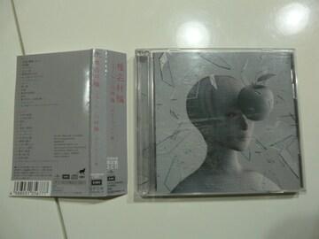 椎名林檎 '19年ベスト■ニュートンの林檎 初回限定盤2CD全30曲