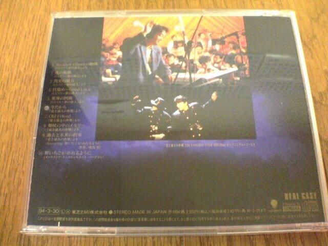 CD 史上最大の作戦 チャゲ&飛鳥 廃盤 < タレントグッズの